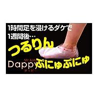Dappy(ダッピー)