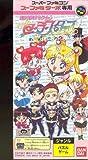 echange, troc Bishoujo senshi sailor moon sailor stars fuwa fuwa panic 2 - Super Famicom - JAP