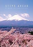 echange, troc At Mount Fuji Jazz Festival