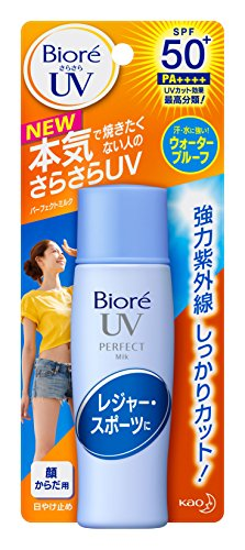 biore-uv-perfect-milk-spf50-pa-40ml-japan-import