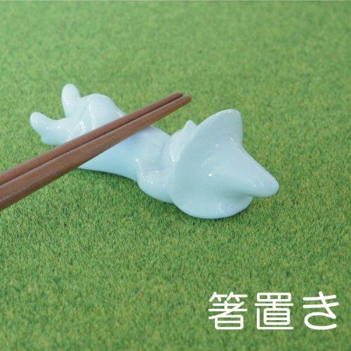 ムーミン 箸置(スナフキン)