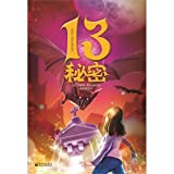 The 13 Secrets (Chinese Edition)