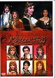 ベルサイユのばら 30 [DVD]