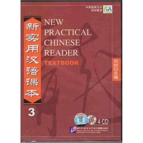 4CDs FOR NEW PRACTICAL CHINESE READER TEXTBOOK Vol 3