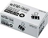 コクヨ ダブルクリップ Scel-Bo シェルボ 特大・黒 個箱タイプ クリ-J32D
