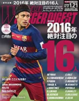 WORLD SOCCER DIGEST 2016.1.21 NO.451