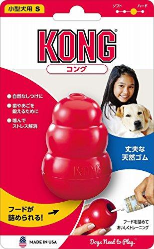 コング (Kong) コング S