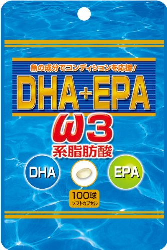 ユウキ製薬 SP DHA+EPA 20ー33日分 100球