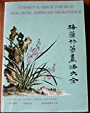 img - for Fundamental Chinese Painting of Plum, Orchid, Bamboo and Chrysanthemum book / textbook / text book