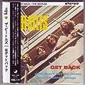 Get Back: The Glyn Johns Final Compilation (UK Import)