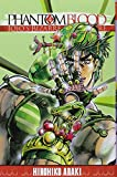 Jojo's bizarre adventure - Saison 1 - Phantom Blood Vol.4