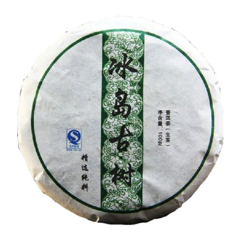 Iceland Old Tree Tea Natural Puerh Puer Tea Aged Tea Health Beauty Tea 100G