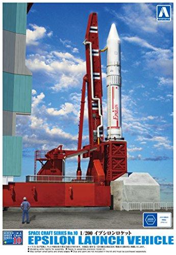 1/200 スペースクラフトシリーズNo.10 イプシロンロケット