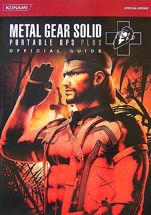 METAL GEAR SOLID PORTABLE OPS+ 公式ガイド (KONAMI OFFICIAL BOOKS)