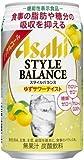 アサヒ スタイルバランス〈ゆずサワーテイスト〉 350mlx24本(1ケース)