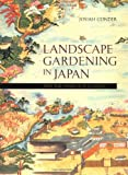 img - for Landscape Gardening in Japan book / textbook / text book