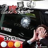 CarOver 窓ガラスが!!! ゴルフボール 3D立体ステッカー ウィンドウステッカー カー ステッカー ゴルフ ボール コンペ コース ビックリ ドッキリ (ホワイト) CO-3DS-GOLF-WH
