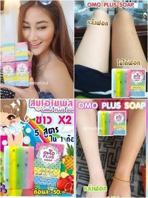 1-x-100g-omo-plus-soap-mix-color-plus-soap-five-bleached-white-skin-new-100-glutathione-arbutin-face
