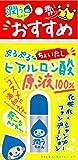 潤うちゃんヒアルロン酸原液10ml