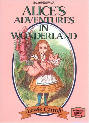 ふしぎの国のアリス ― Alice\\\'s adventures in Wonderland 【講談社英語文庫】