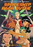 Spaceship Agga Ruter: The Complete Series