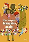 """Afficher """"Mon imagerie français-arabe"""""""