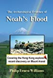 img - for The Archaeological Evidence of Noah's Flood (Christian Theology) book / textbook / text book