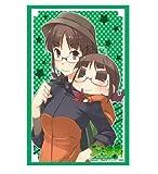 ブシロードスリーブコレクションHG (ハイグレード) Vol.530 ぷちます! 『ちっちゃん』
