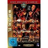 Tien ya ming yue dao [Alemania] [DVD]