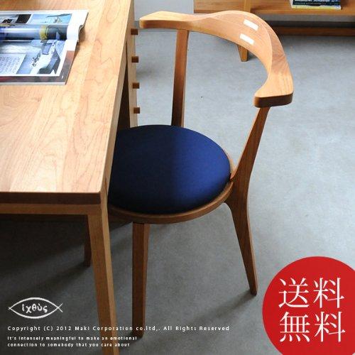 無垢 椅子 ikususu(イクスス) イス ダイニングチェア