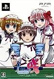 咲-Saki- Portable(限定版)