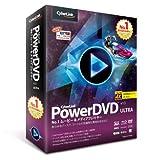 サイバーリンク PowerDVD13 Ultra