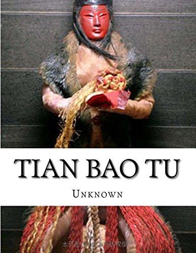 Tian Bao Tu