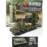 AGadget Models 1:72 Russian S300 Missile Launcher Anti-Aircraft Car Tank Series Toys Kit (5P85S+30N6E2)