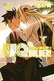 UQ HOLDER!(11) (週刊少年マガジンコミックス)