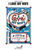 img - for I LOVE MY WIFE book / textbook / text book