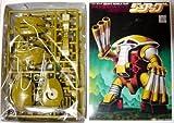 バンダイ ガンプラコレクション DX Vol.1 ジュアッグ