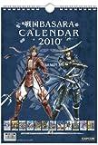 戦国BASARA 2010 カレンダー