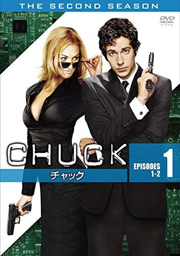 CHUCK チャック セカンド・シーズン 1