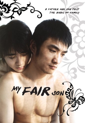 My Fair Son