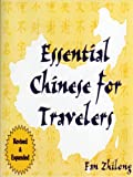 Essential Chinese For Travelers