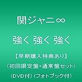 �y����w����T����z ���� ���� ���� (��������+�ʏ�ՃZ�b�g)(DVD�t)(�t�H�g�u�b�N�t)