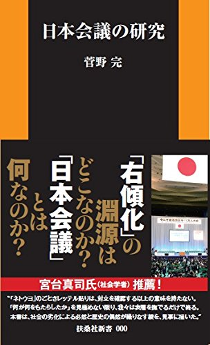 日本の報道の自由ランキング低下と植村隆 無自覚な犯罪者に成り下がった日本人 %e9%ab%98%e9%bd%a2%e5%8c%96 health %e6%b0%91%e6%97%8f%e3%83%bb%e3%82%a4%e3%83%87%e3%82%aa%e3%83%ad%e3%82%ae%e3%83%bc %e6%ad%b4%e5%8f%b2 %e6%94%bf%e6%b2%bb%e3%82%b4%e3%83%ad%e3%83%bb%e6%94%bf%e6%b2%bb%e5%ae%b6%e3%82%82%e3%81%a9%e3%81%8d politics houdouhigai domestic %e3%83%8d%e3%83%88%e3%82%a6%e3%83%a8%e8%ad%b0%e5%93%a1 netouyo %e3%83%8d%e3%83%83%e3%83%88%e3%83%88%e3%83%a9%e3%83%96%e3%83%ab%e3%83%bb%e7%82%8e%e4%b8%8a %e3%82%bd%e3%83%bc%e3%82%b7%e3%83%a3%e3%83%ab%e3%82%af%e3%83%ac%e3%83%bc%e3%83%9e%e3%83%bc %e3%82%ad%e3%83%ac%e3%82%8b%e8%80%81%e4%ba%ba%e9%81%94