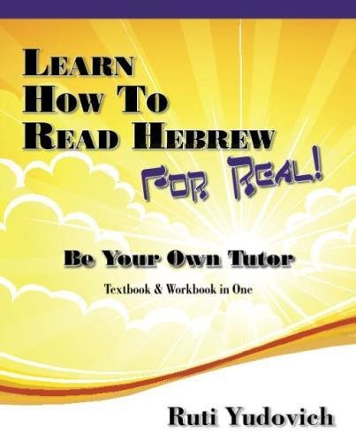Learn How to Read Hebrew For Real/ Full Color Edition: Be Your Own Tutor (Hebrew Edition) PDF