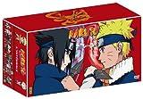 echange, troc Naruto - L'intégrale