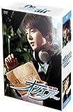 オンエアー DVD-BOX1