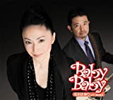 Baby Baby♪石川さゆり with 奥田民生