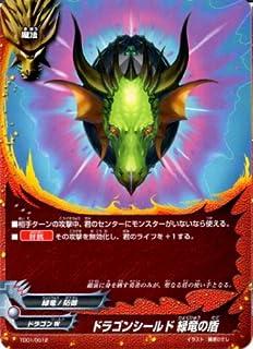 バディファイト スタートデッキ第1弾 強ドラ TD01/012ドラゴンシールド 緑竜の盾/魔法