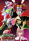 TIGER&BUNNY(��������&�Хˡ�) 9 (��������) [Blu-ray]
