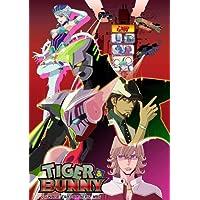 TIGER&BUNNY(タイガー&バニー) 4 (初回限定版) [Blu-ray]